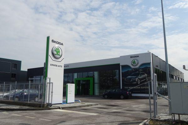 Автосалон Shkoda Plovdiv