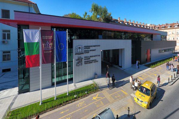 Админисративно-информационен комплекс на Медицински университет
